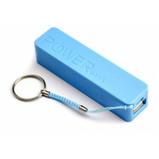 External Portable USB Battery Charger Bank - 2600 mAh