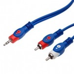 Audio Splitter Cable 0.6 meters - Signalex