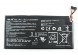 1st Generation Google Asus Nexus 7 Battery  - 0B200-00120500